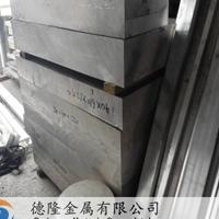 优质6103铝板 6103-T6铝合金板材