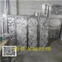高端铝铜精雕屏风铝浮雕板-定制厂家