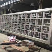 初中室内改造铝屏风报价
