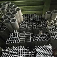 5083铝管订做5083合金铝管厂家