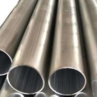 厂家现货火热售卖铝管规格齐全参数齐全定制加工