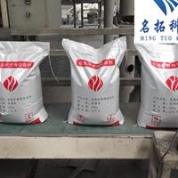 耐磨陶瓷料使用方法 水泥厂管道耐磨涂层