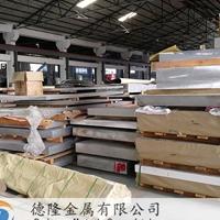 进口6A51铝板 6A51-T6铝合金板