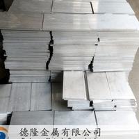 進口2048鋁板 中厚板 2048鋁合金