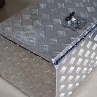 花紋鋁板定制鋁合金收納箱 工具箱加工
