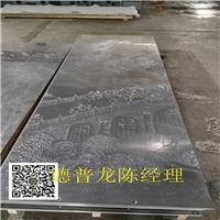 汉中镂空铝屏风隔断-雕花厂家