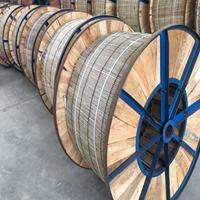 電線電纜廠家專業生產國標鋼芯鋁絞線