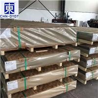 专业简介铝合金板材 2024铝板物理批发