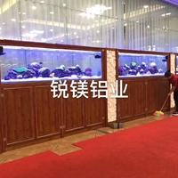 全铝合鱼缸花架定制全铝门板定制型材批发
