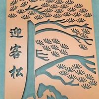 熱轉印磨砂櫻桃木紋鏤空鋁板 鏤空鋁板 2.5