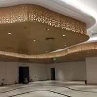 磨砂橡木木纹镂空铝板 铝单板 雕花