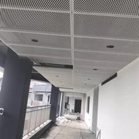 铝合金拉网板天花-地铁站铝网格吊顶