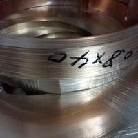 EFTEC164T铜管 EFTEC164T铜材