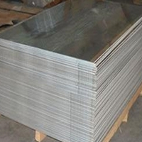 供应合金铝板 厂家直销