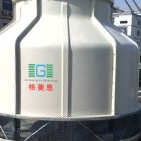 格菱恩30T高温冷却水塔厂家