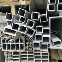 国丰直销6063氧化铝方管