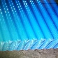 彩涂铝板  压型铝板