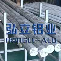 AL3003鋁棒 AA3003鋁棒進口材料