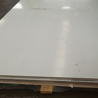 10mm厚鋁板 國標鋁板 5052鋁板什么價