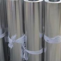 防腐铝卷板,管道保温铝卷