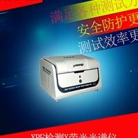 低价能量色散X荧光剖析仪器