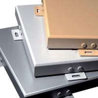 自洁铝单板,异型铝单板价钱