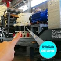 履带式移动破碎机-建筑垃圾破碎机时产200吨
