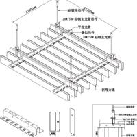 外型铝方通装配体现图