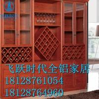 广东全铝橱柜材料批发厂家