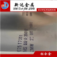 供應6082進口鋁板 6082廠家直銷