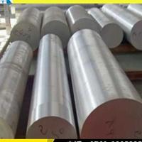 7050鋁棒硬度高 7050航空硬鋁