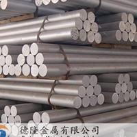 优质 5183铝棒 5183铝合金棒材 可零切