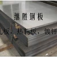 HX300LAD冷軋板屈服強度