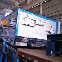 出售800T源昌铝材挤压机和意美德长棒热剪炉