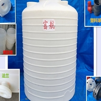 10吨塑料水塔 10立方化工桶