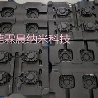 铆钉压铸模电脑支架压铸模金属纳米陶瓷涂层