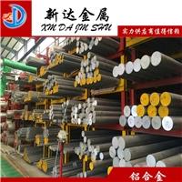 供应西南铝 LY12铝棒 出口LY12铝棒