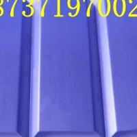 伸缩缝变形缝生产安装铝合金制品板剪弯