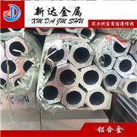 A2017铝管 出口美铝A2017铝管