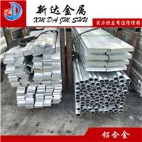 国标6061铝排 国标6061铝排