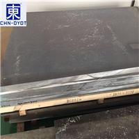 进口6061镜面铝板 氧化铝板