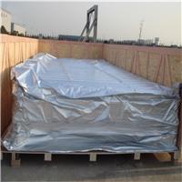 12丝铝箔防潮平面袋临盆厂家供应