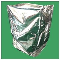 装备包装铝箔编织袋可定制