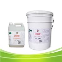 龍威LW369-1氟橡膠脫模劑廠家批發