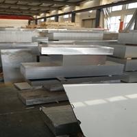 350mm厚铝板 7075铝合金板7075铝