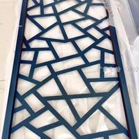木紋冰裂紋鋁屏風