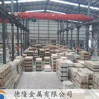 厂家批发7A10铝板 7A10铝合金板材  高硬度