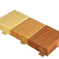 厂家生产氟碳铝单板、热转印木纹铝单板