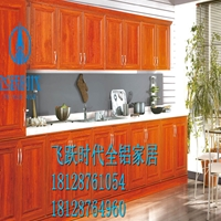 铝合金浴室柜铝型材批发厂家