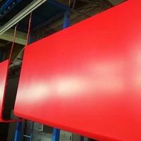 学校装饰幕墙氟碳铝单板工程